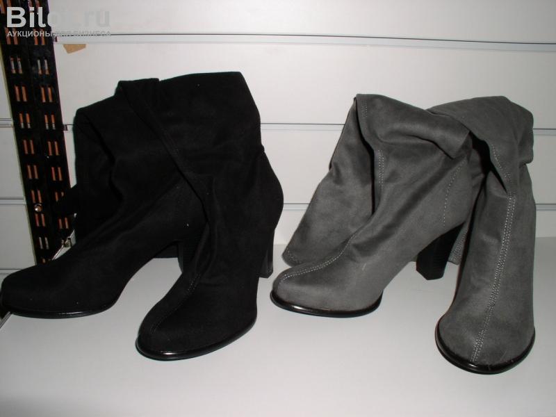 Обувь оптом. остатки каталожной торговли.
