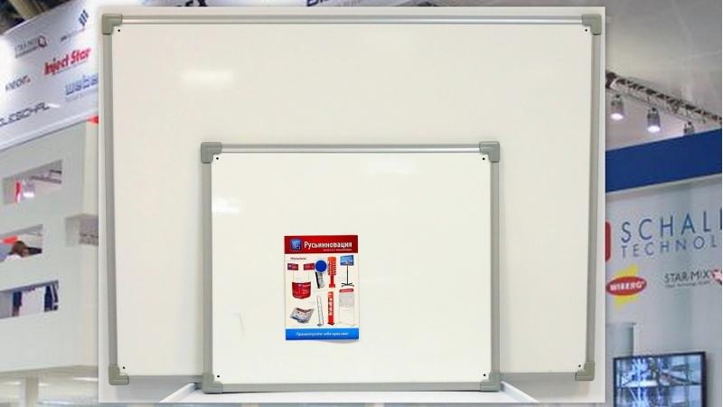 Магнитная доска для заметок на стену
