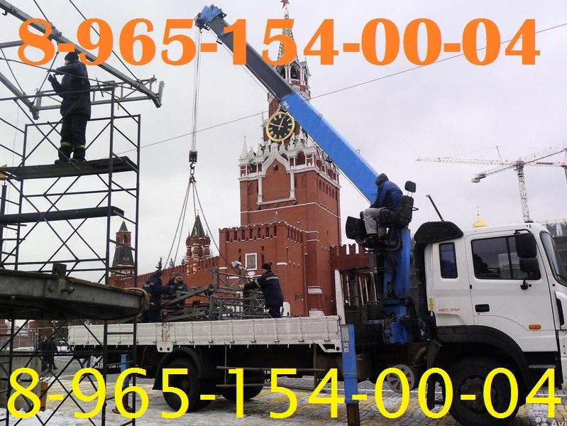 Грузоперевозки КРАНОМ-МАНИПУЛЯТОРОМ и на Вездеходе до 15 тонн в Подольске