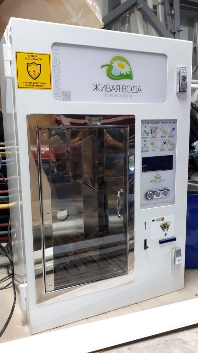 вендинговые автоматы продажи воды. ЖИВАЯ ВОДА водоматы, аналог водоробота