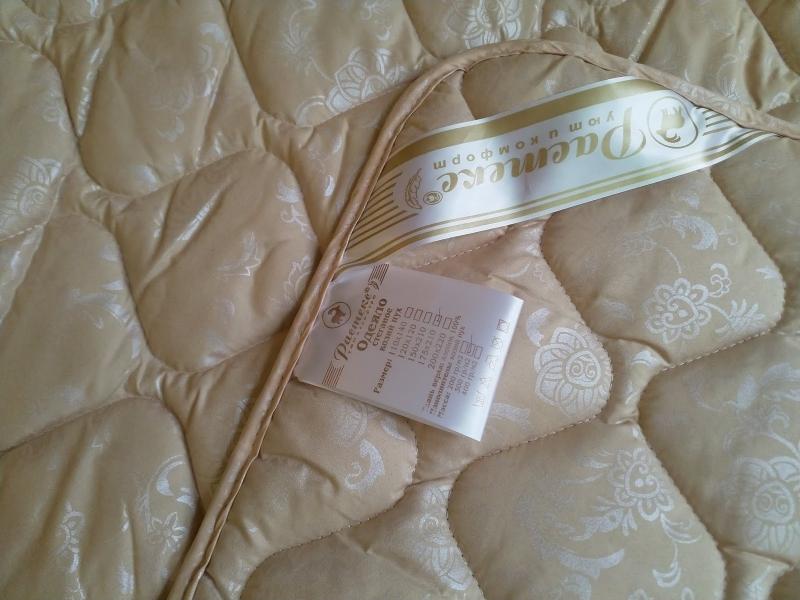 Одеяло стеганое Козий пух